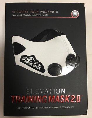 Elevation training mask 2.0 intensify your workouts 高原訓練面罩2.0 健身口罩阻氧面罩 面具模擬高海拔減肥