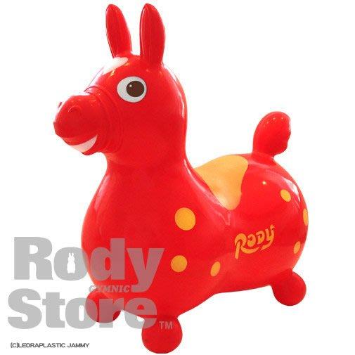 傑仲 (有發票) RODY 小馬 義大利 正版 公司貨 跳跳馬 日規 無塑化劑 0檢出 紅色