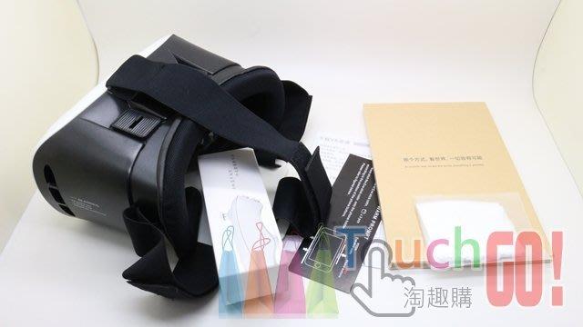 〈淘趣購〉VR BOX升級版套裝(VR升級版+防藍光玻璃+遙控) 真幻影魁真幻3D魔鏡真幻魔鏡小宅魔鏡1S