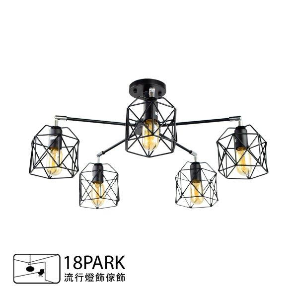 【18park】幾何概念 Set limits [ 設線吸頂燈-5燈 ]