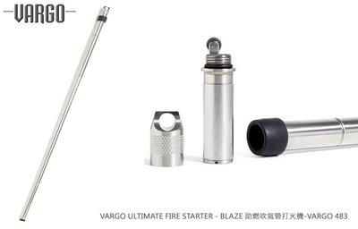 【angel 精品館 】VARGO 助燃吹氣管打火機 483
