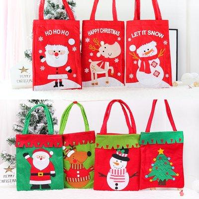 聖誕裝飾品無紡布老人聖誕禮物袋創意兒童小禮品糖果袋蘋果手提袋