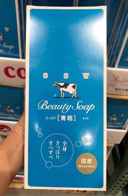 Costco好市多 COW BRAND 牛乳石鹼茉莉清爽型香皂 85g x18入  body soap 肥皂