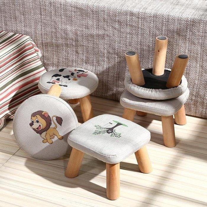 小凳子實木換鞋凳茶幾矮凳布藝時尚創意兒童成人 NMS