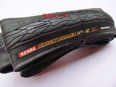【繪繪】建大 KENDA 700X28c K1029 公路車一級防刺胎 85PSI 可折款 一車份內+外胎+贈 環島必備