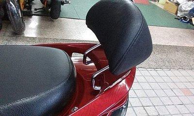 欣輪車業  YAMAHA原廠 新勁戰 勁戰 3代新勁戰 GTR GTRaero smax 後靠背 售1050元 歡迎取貨