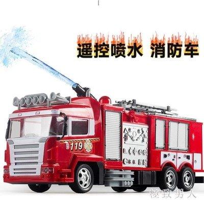 YEAHSHOP 遙控玩具 一鍵遙控噴水消防車玩具 充電高速大號遙控車聲光 男孩禮物模型250152Y185