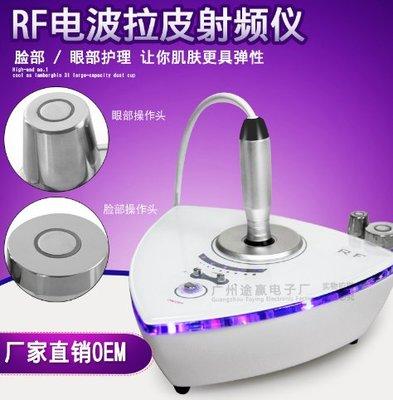 射頻儀 RF電波拉皮美容儀雙極導入面部緊致祛皺射頻儀器