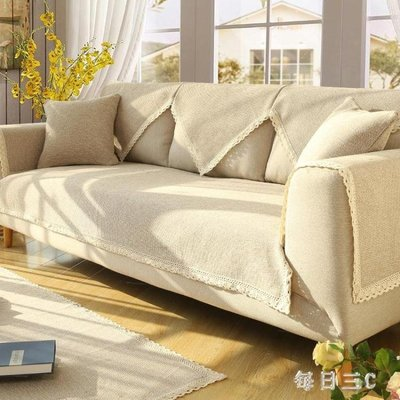沙發墊布藝四季通用棉麻簡約現代沙發套罩巾全包蓋防滑坐墊 zm10946