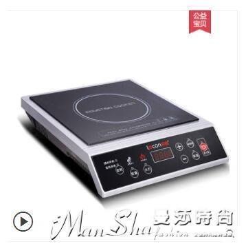 電磁爐家用節能飯店食堂大功率3500w爆炒多功能火鍋電磁灶