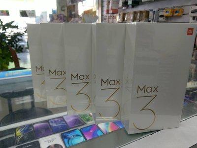 鳳山可自取 全新未拆封 Xiaomi 小米 Max 3
