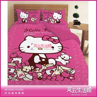 【芃云生活館】HELLO KITTY 我的遊戲房粉/ (雙人床包+2枕套+兩用被) 四件組