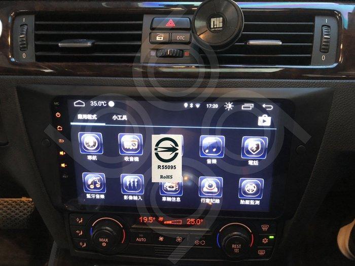 BMW E90 330 -9吋安卓專用機.九九汽車音響(新北市-板橋店).公司貨保固一年