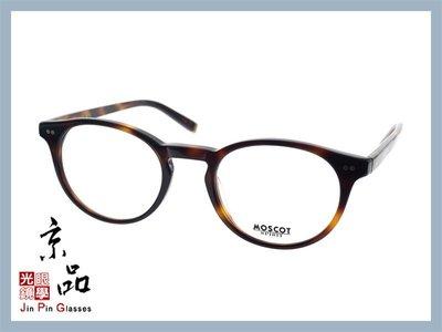 【MOSCOT】SPIRIT FRANKIE 玳瑁色 瑪士高 手工 眼鏡 鏡框 紐約 NYC JPG 京品眼鏡