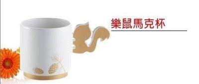 西堤TASTY 樂鼠馬克杯 握把是可愛樂鼠 $100