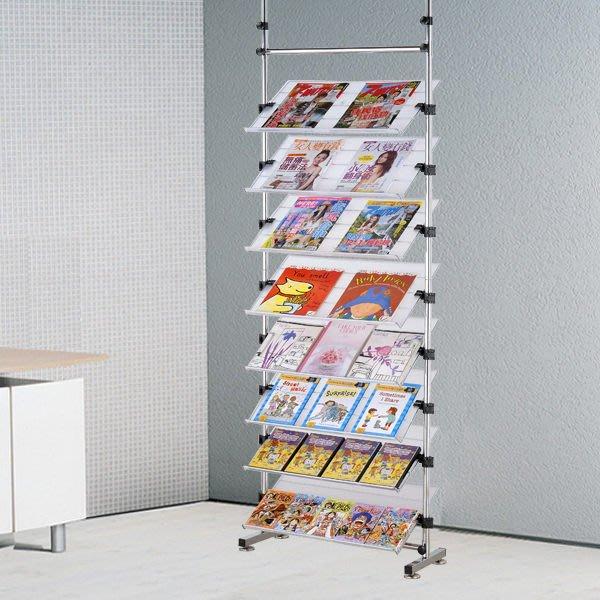 【中華批發網DIY家具】D-90-01-08型多角度旋轉式雜誌書架鞋架層架