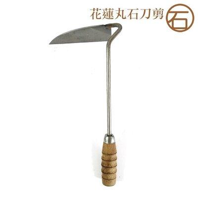 農具 小耙子 園藝 工具 合金鋼 鐵 掃把 花園花圃 鏟 耙 鋸 草坪剪 除草機*花蓮丸石刀剪《日式 草耙-SH016》