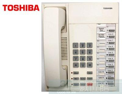 【6小時出貨】TOSHIBA 日本東芝總機電話 DKT2010E2-H 數位式總機話機 | 福利品出清 | 日本製