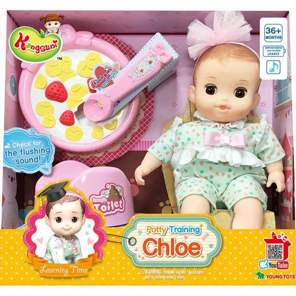 KONGSUNI小荳娃娃(小豆子) 便便訓練妹妹娃娃組_31039餵食訓練娃娃 原價1650元 永和小人國玩具店