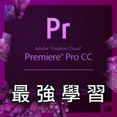 Premiere CC 影音教學,用於圖像設計、影片編輯與網頁開發