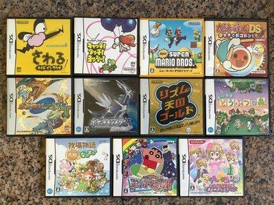 懷舊電玩/二手良品 日版任天堂 DS 原版遊戲片99元起/片 歡迎高雄地區相約自取(3DS可以用)