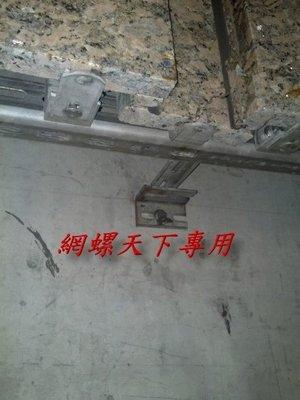 網螺天下※304不鏽鋼角鋼、沖孔角鐵40*40*2.5mm『雙』孔『台灣製造』每支3米(10尺)長,349元/支