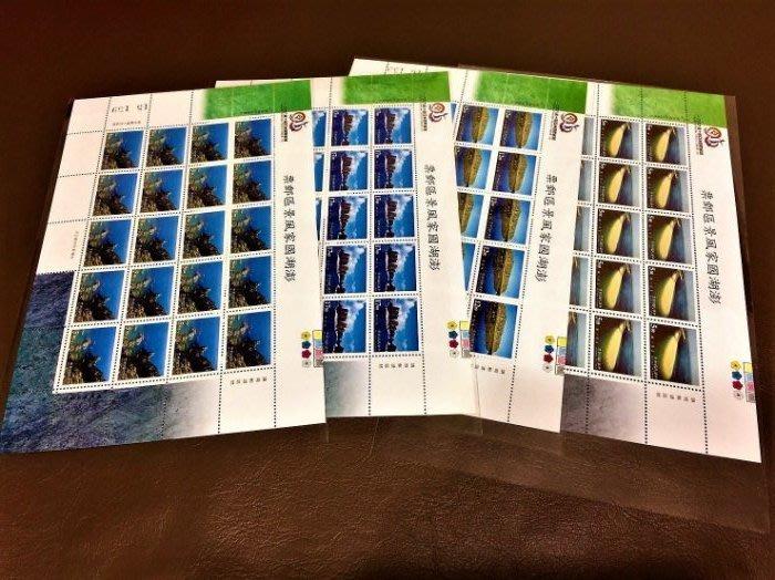 【有一套郵便局】台灣郵票 專˙特356 澎湖國家風景區郵票(85年版)4全20套板張 上品(8)