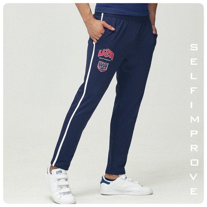 【OTOKO Men's Boutique】固制:USA美國隊修身運動長褲/深藍色(台灣獨家代理)