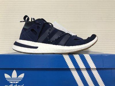 【PBS】【現貨】Adidas ARKYN W Boost  藍白 編織 襪套 楊冪 許路兒 DB1980