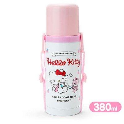 尼德斯Nydus 日本正版 凱蒂貓 Hello Kitty 兩用不鏽鋼保溫瓶 水壺 水瓶 附背帶 380ml