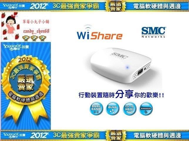 【35年連鎖老店】SMC WTVA100 WIFI 多媒體無線影音傳輸有發票/保固一年