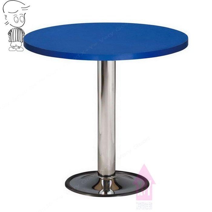 【X+Y時尚精品傢俱】現代餐桌椅系列-艾蜜 2尺圓洽談桌(302/電鍍腳).餐桌.早餐桌.另有2.5尺.摩登家具