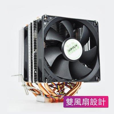 AMD風扇 AM3+風扇 CPU雙風扇 1151腳位風扇 1150腳位風扇  風扇 CPU風扇 4根銅管風扇 比酷媽好