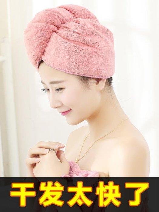 2條裝 幹發帽超強吸水幹發巾加厚擦頭髮速幹毛巾包頭巾浴帽