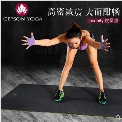 加寬防滑黑色insanity瑜伽墊跑步keep瑜珈T25運動健身跳墊112