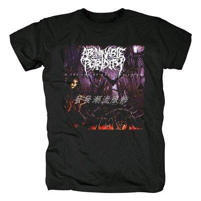 發發潮流服飾新品Abominable Putridity死亡金屬碾核搖滾樂隊 音樂紀念T恤
