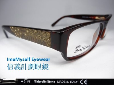 John Galliano JG5010 rectangle frame prescription eyeglasses