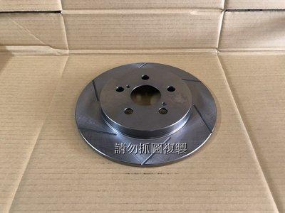 豐田 ALTIS 08-18 全新 原廠尺寸 劃線 後輪 煞車盤 後碟盤 兩片1400