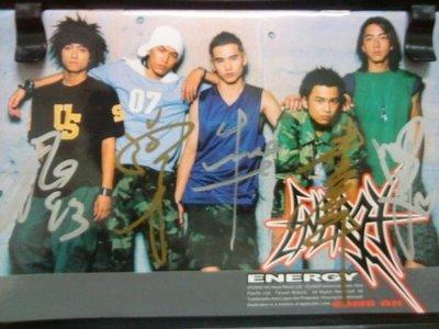 Energy親筆簽名Come On專輯歌迷珍藏版CD+VCD+寫真冊 阿弟 書偉 謝坤達 牛奶葉乃文 Toro