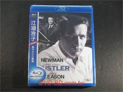 [藍光BD] - 江湖浪子 The Hustler BD  DVD 限定版 ( 得利 貨 ) -【 金錢本色 】保羅紐曼