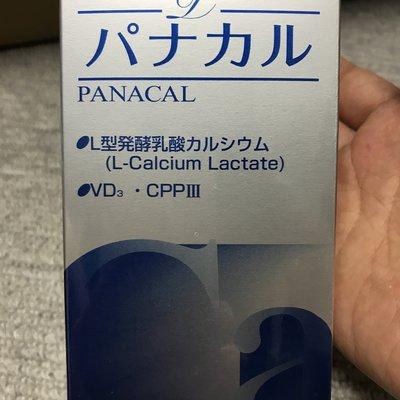 NEFFUL妮芙露 免運 L型發酵乳酸鈣135g HC-16 日本製 日本限定 保存期限2023年