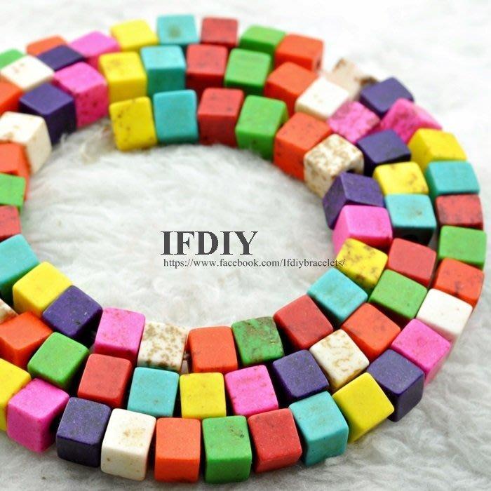彩色立方松石 特色  手創 手做 DIY handmade 飾品 串珠 材料