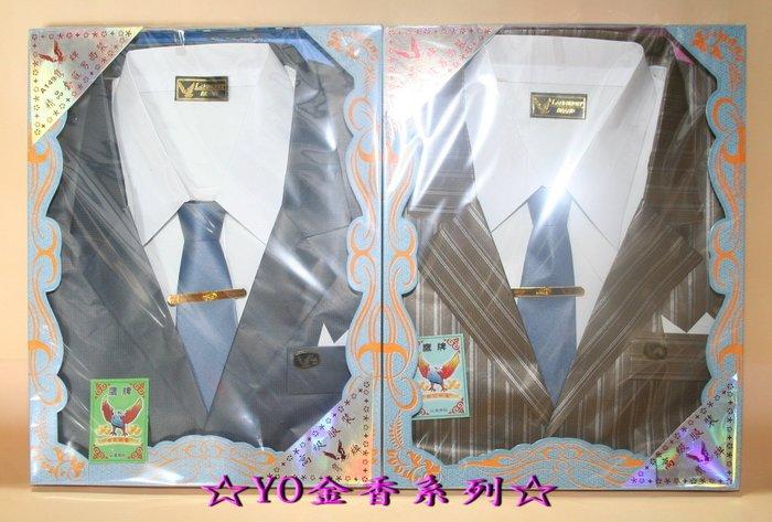 ☆YO金香系列☆往生紙紮-精品套裝男西裝~普渡、祭祖優惠中!每套78元