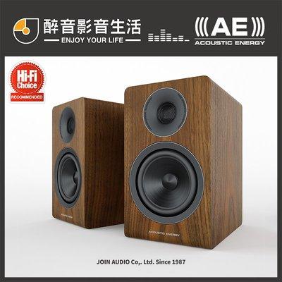 【醉音影音生活】英國 Acoustic Energy AE AE300 (核桃木) 書架喇叭.2音路2單體.公司貨
