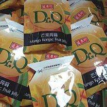 ***歡樂餅乾屋***盛香珍~Dr.Q~芒果蒟蒻~6000公克~熱銷商品~另有荔枝蒟蒻/葡萄蒟蒻/口味~