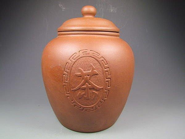 可以堂普洱茶苑 遠年紫砂 茶倉 茶罐厚胎一級泥料特價1800元/個讓一杯暖茶伴您入眠