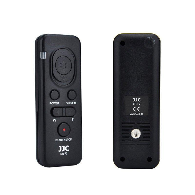 【EC數位】JJC SR-F2 電子快門線 多功能遙控器 支援錄影變焦功能 RX100 III RX100 II
