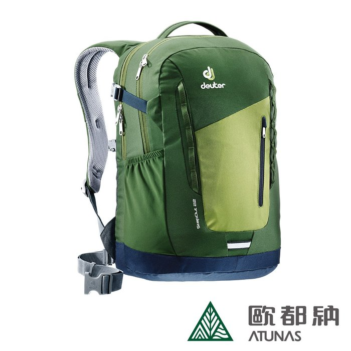 歐都納 德國 Deuter  Step Out  22L   深綠/綠  休閒旅遊背包