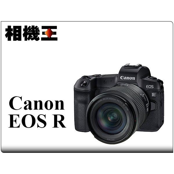 ☆相機王☆Canon EOS R Kit組〔含24-105mm STM〕公司貨 登錄送禮券 7/31止【接受客訂】3