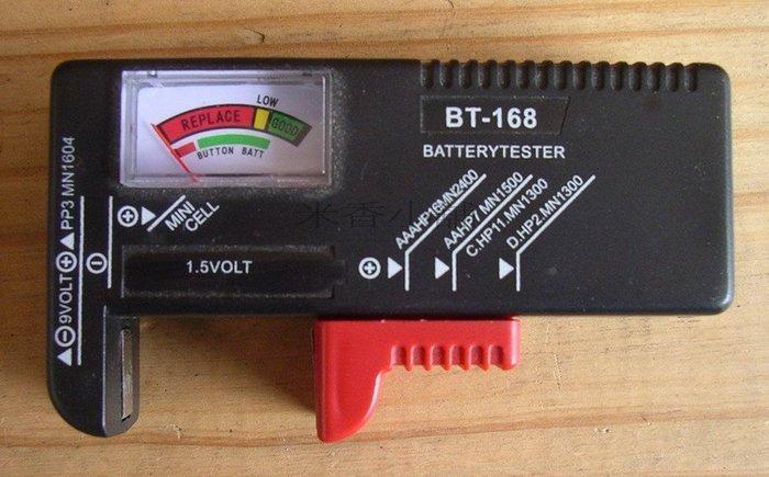 電池檢測器 電池測量器 各種電池水銀方型電池都可檢測電量電壓 電池測電器